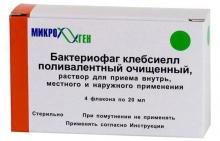 """""""Бактериофаг клебсиеллой"""": инструкция и отзывы"""