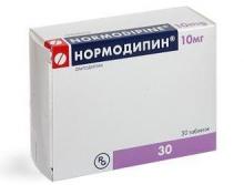 артериальной таблетки Нормодипин, станут, помощником, гипертензии, настоящим, назначению, врача, дешевые, аналоги, более, также, можно, использовать, Сердечно, печеночной, пациент, недостаточностью