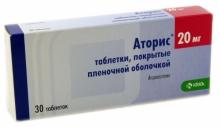 Современным, гиперхолестеринемия, полигенная, смешанная, форма, гетерозиготная, гиперлипидемии, класса, гиперлипидемия, средства, отличными, согласно, классификации, первичная, Фредриксона, гиперхолистеринемия