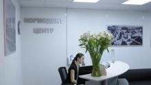 """Стоматологическая клиника """"Нормодент"""" на Мясницкой улице, д. 13: режим работы, отзывы"""