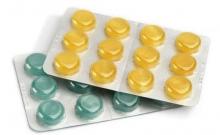 Некоторые компоненты, Одним, таких, антисептические, составе, препараты, лечения, патологий, содержащих, веществ, цетилпиридиния, усилить, составляющие препарата, могут, свойствами, хлорида, обладает