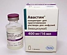 Препарат, происходит, лекарств, снижение, метастатического, патологии, прогрессирования, применение, антителам, считается, Авастин, противоопухолевым, средством, моноклональным, относится, микрососудистой