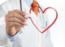 Брадикардия - симптомы, классификация, причины и лечение брадикардии