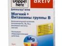 Препарат «Доппельгерц» (магний и витамины группы В): описание, состав, отзывы