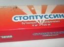 «Стоптусин», таблетки, препарат, препарата, медикамент, медикамента, эффект, можно, принимать, этого, пациента, только, лечение, стоит, лекарств, кашля, применение, жизнь, симптом, многие
